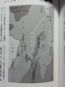 道明寺の戦い