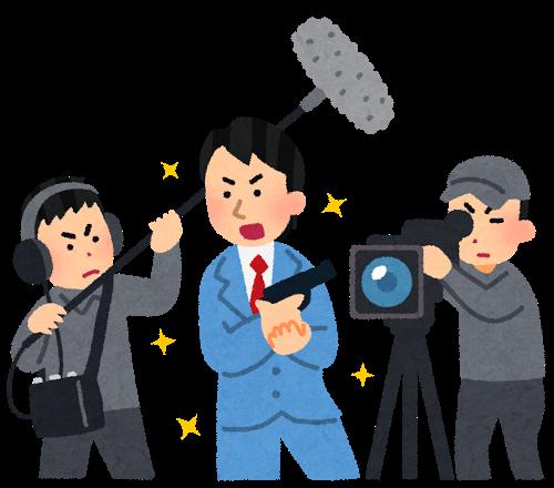 真田丸キャストで気になるのが織田信長をどの俳優さんが?