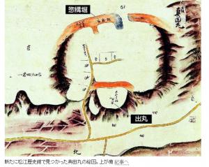 松江歴史館で見つかった真田丸の絵図