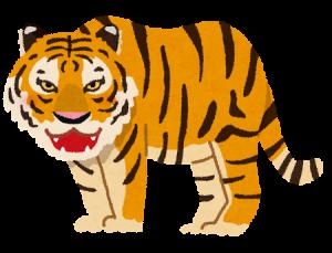 恐ろしい虎