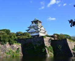 大阪城の雄姿