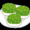 真田丸で伊達政宗が、餅つきをした『ずんだ餅』とは