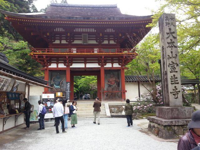 室生寺仁王門