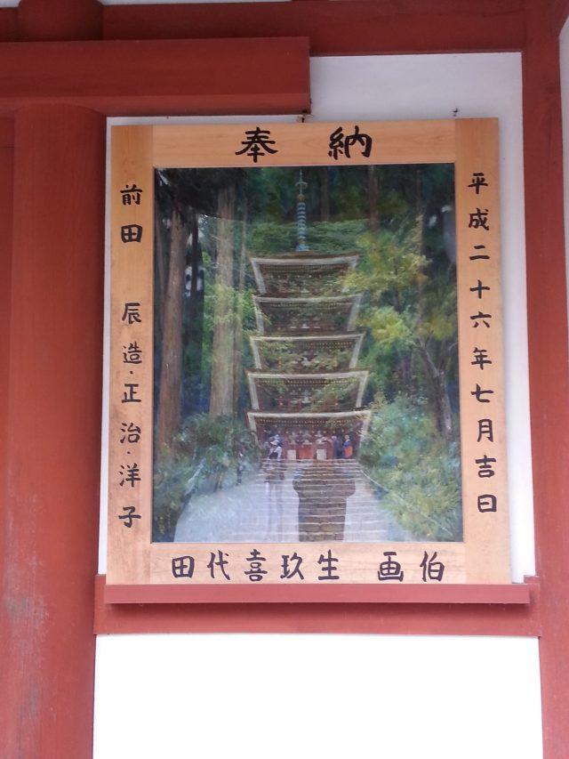 室生寺の絵画1