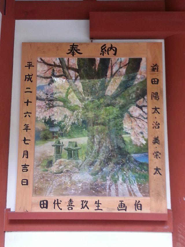 室生寺の絵画2