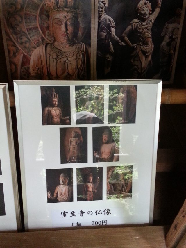 室生寺の仏像